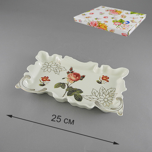 Блюдо для канапе Besko Аромат розы. 528-333VT-1520(SR)Блюдо для канапе Besko Аромат розы, изготовленное из фарфора, оформлено изображением рози золотистым орнаментом. Такое блюдо сочетает в себе изысканный дизайн с максимальной функциональностью. Красочность оформления придется по вкусу тем, кто предпочитает утонченность и изящность. Оригинальное блюдо украсит сервировку вашего стола и подчеркнет прекрасный вкус хозяйки, а также станет отличным подарком. Характеристики:Материал: фарфор. Размер блюда: 24,5 см х 13,5 см х 3 см. Глубина блюда: 2,5 см. Артикул: 528-333.