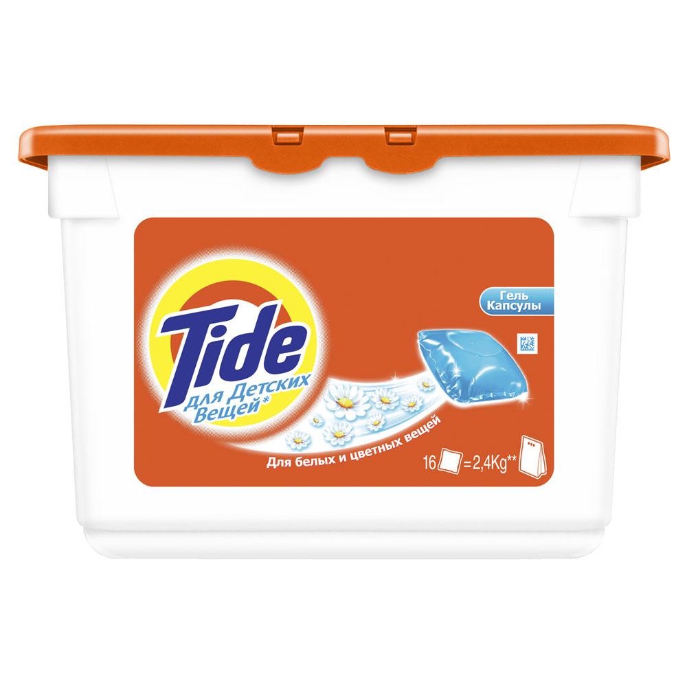 Гель-капсулы Tide  Для детских вещей , 16 шт -  Стиральные порошки и отбеливатели
