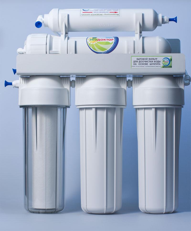 Система обратного осмоса ЭкоДоктор Стандарт-5Р243Р00Система обратного осмоса Экодоктор Стандарт 5 - шестиступенчатая система с минерализатором, состоящая из трех ступеней предварительной очистки, мембраны обратного осмоса и минерализатора с шунгитом, который ускоряет дезактивацию и разрушение содержащихся в воде вредных для организма человека органических соединений (фенолов, смол, кислот, спиртов, гуминовых веществ, газов и т.д.). Система устраняет нерастворенные в воде загрязнения механического типа, такие как: ржавчина, песок и т.п. Мембрана осмотическая удаляет до 96-99% органических примесей, хлора, бактерий и вирусов содержащихся в воде. Минерализаторс шунгитом ускоряет дезактивацию и разрушение содержащихся в воде вредных для организма человека органических соединений (фенолов, смол, кислот,спиртов, гуминовых веществ, газов и др.). Шунгитовая вода характеризуется высокой чистотой, богатым минеральным составом, необычной молекулярной структурой, оказывает оздоравливающее и омолаживающее действие на все системы человеческого организма.Под действием давления на поверхности мембраны происходит разделение потока воды, при этом все нежелательные примеси попадают в канализацию. Очищенная вода хранится в баке под давлением, откуда поступает в кран на кухонной мойке. Идеально подходит для очистки воды в квартире и коттедже, где необходима вода наивысшего качества. Характеристики: Размер корпусов: 10 Slim Line. Тип подсоединения: John Guest. Температура воды на входе: от 2°С до45С°. Скорость фильтрации:: 283 л/сутки. Размер упаковки: 41 см х 42 см х 44 см.