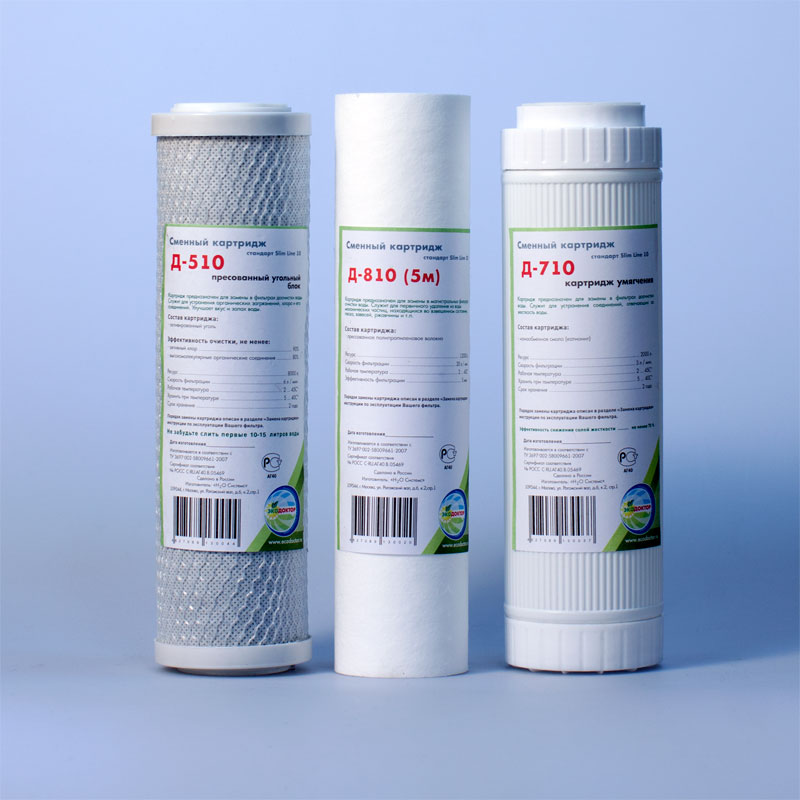 Комплект сменных картриджей для доочистки воды ЭкоДоктор №1, 3 шт240801Комплект ЭкоДоктор №1 состоит из трех сменных картриджей. Это универсальные сменные элементы для замены в фильтрах доочистки питьевой воды стандарта 10. Комплект состоит из: - Сменный картридж Д-510. Предназначен для замены в фильтрах доочистки питьевой воды. Служит для устранения органических загрязнений, хлорсодержащих соединений. Улучшает вкус и запах воды. Эффективно устраняет активный хлор и высокомолекулярные органические соединения. Картридж состоит из прессованного активированного угля. Ресурс 8000 л. Скорость фильтрации 6 л/мин. - Сменный картридж Д-810 (5м). Предназначен для замены в магистральных фильтрах очистки воды. Служит для первичного удаления из воды механических частиц, находящихся во взвешенном состоянии, песка, взвесей, ржавчины. Состоит из полипропиленового волокна. Ресурс 12000 л. Скорость фильтрации 20 л/мин. - Сменный картридж Д-710. Предназначен для замены в фильтрах доочистки воды. Служит для устранения соединений, отвечающих за жесткость воды, смягчает воду. Состоит из ионообменной смолы (катионита). Ресурс 2000 л. Скорость фильтрации 2 л/мин. Тип картриджей 10 Slim Line. Температура воды: 2-45°С. Эффективность очистки: - соли жесткости 70%- взвешенные примеси 95%- остаточный хлор 90%- органические соединения 93%- катионы тяжелых металлов 80%- нефтепродукты 70%.Комплект может применяться в трехступенчатых стандартных фильтрах любых известных марок. Рекомендован в фильтры марки Экодоктор ЭКОНОМ-3, СТАНДАРТ-3, ЭЛИТ-3. Срок службы картриджа зависит от степени загрязнения исходной воды. Рекомендуемая частота замены фильтрующих элементов - одновременно, все картриджи через 6 месяцев. Характеристики: Комплектация: 3 шт. Температура воды: 2-45°С. Ресурс: 2000 л, 8000 л, 12000 л. Скорость фильтрации: 2 л/мин, 6 л/мин, 20 л/мин. Размер упаковки: 20 см х 7 см х 25 см. Артикул: 531001.