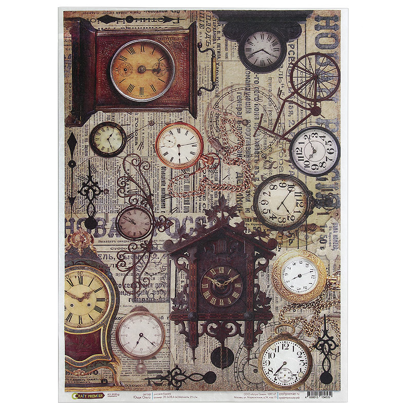 Рисовая бумага для декупажа Craft Premier Винтажные часы, 28,2 см х 38,4