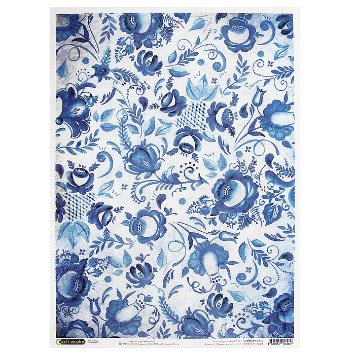 Рисовая бумага для декупажа Craft Premier Гжель: фон, 28,2 х 38,4 см