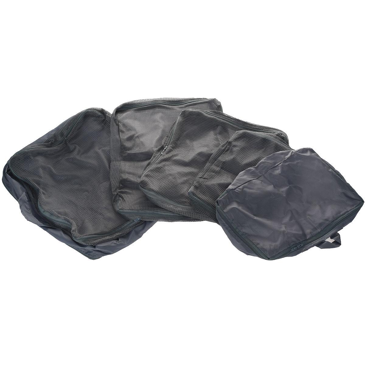 Набор чехлов для путешествий Bradex Бон Вояж, цвет: серый. TD 0222ГризлиНабор чехлов для путешествий Bradex Бон Вояж включает в себя 5 чехлов разного размера, изготовленных из полиэстера серого цвета. Чехлы закрываются на застежку-молнию и оснащены сетчатыми вставками, благодаря которым вы без труда сможете определить их содержимое. Чехлы-органайзеры помогут аккуратно разместить и защитить вещи внутри чемодана, а также упростят сборы и распаковку вещей. Характеристики:Материал: полиэстер. Цвет: серый. Размеры чехлов: 25 см x 18,5 см x 5 см. 35,5 см x 32 см x 12,5 см.36 см x 28,5 см x 6 см.29 см x 28 см x 6 см. 30 см x 20 см x 10 см. Изготовитель: Китай. Артикул:TD 0222.