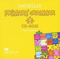 Курс практической грамматики английского языка для начальной школы
