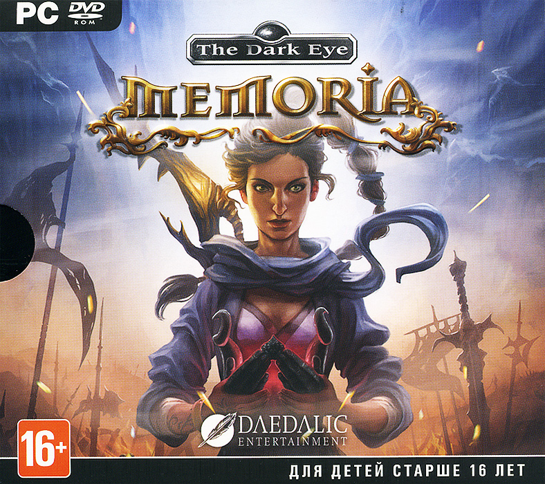 Memoria, Daedalic Entertainment