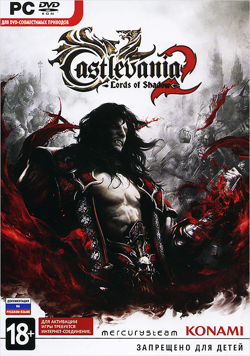 Castlevania: Lords of Shadow 2 (DVD-BOX)