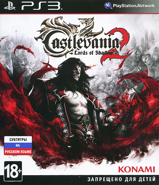 Castlevania: Lords of Shadow 2 (PS3, русская документация)