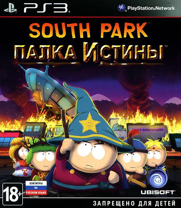 South Park: Палка Истины (PS3)