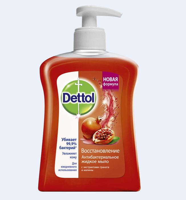 Жидкое мыло Dettol Восстановление, с экстрактами граната и малины, 250 мл7727Антибактериальное жидкое мыло Dettol Восстановление с экстрактами граната и малины убивает 99,9% бактерий, в том числе кишечную палочку и золотистый стафилококк. Мыло надежно защищает от инфекций, при этом не сушит кожу рук, благодаря увлажняющим компонентам. Подходит для ежедневного использования. Характеристики:Объем: 250 мл. Производитель: Франция. Артикул:7727. Товар сертифицирован.