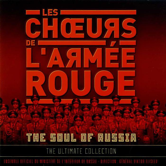 Les Choeurs De L'Armee Rouge,Виктор Елисеев Les Choeurs De L'Armee Rouge. The Soul Of Russia. Ultimate Collection (2 CD) the ultimate collection cd