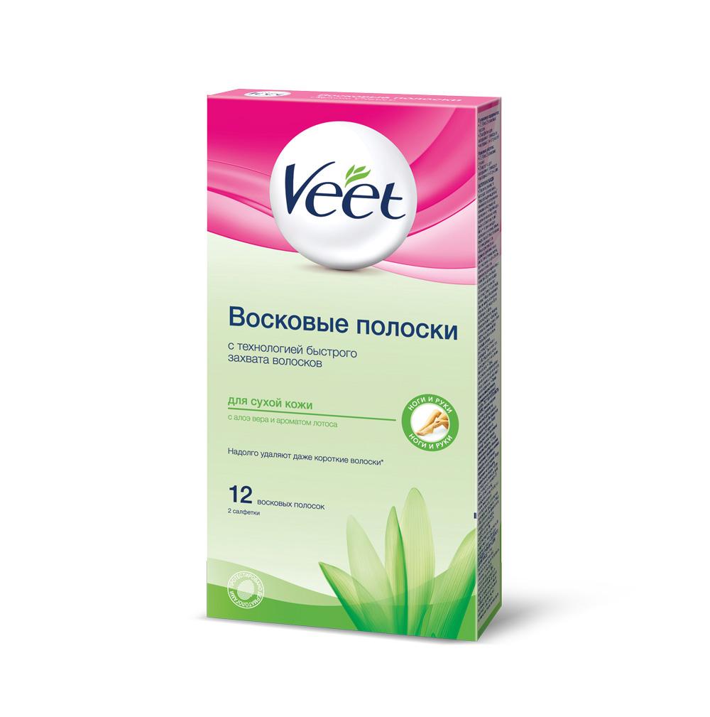 Veet Восковые полоски для сухой кожи c технологией Easy Gel-wax 12 шт1301210С восковыми полосками Veet вы сможете наслаждаться гладкой и нежной кожей до 4-х недель.* Ваша кожа остается мягкой и увлажненной. Специально разработанная форма восковых полосок Veet позволяет максимально эффективно удалить волоски одним движением руки! Восковые полоски Veet удаляют даже короткие волоски. При регулярном использовании восковых полосок отрастающие волоски становятся тоньше и мягче. *по данным исследовательского центра Biophyderm s.a., Франция, 2007 г.Восковые полоски: Hedrogenated Styrene/Methyll Styrene/Indene Copolymer, Paraffinum Liquidium, Silica, Polyethylene, Parfum, Butyrospermum, Parkii Butter,Limonene, CI 77891, CI 15850Салфетки: Paraffinum Liquidum, Hexyldecyl Stearate, Parfum, Tocopheryl Acetate, Citrus Aurantium Dulcis Peel Oil, Limonene, Cedrus Atlantica Bark Oil, Pelargonium Graveolens Flower OilХранить в недоступном для детей месте. Храните оставшиеся полоски при комнатной температуре. Сохраните упаковку. Следуйте инструкции по применению. Воск подходит для использования на ногах, руках, в области подмышек и линии бикини. Не предназначен для применения на голове, лице, глазах, носу, ушах, паховой области и любых других чувствительных частях тела. Не использовать при варикозном расширении вен, на рубцах и родинках, на воспаленной, потрескавшейся, раздраженной обожжённой солнцем коже или при наличии в прошлом негативной реакции на депиляцию воском. Между процедурами депиляции должно пройти не менее 72 часов. Если вы принимаете лекарства, которые могут повлиять состояние кожи, или страдаете кожными заболеваниями, проконсультируйтесь с врачом перед депиляцией. Депиляция волос не рекомендована пожилым людям, а также людям страдающим сахарным диабетом и принимающим ретиноиды внутрь. Если вы не делали процедуру, рекомендуется начать с депиляции ног. Только после того, как у вас будет опыт, можно переходить к чувствительным зонам подмышек и бикини. Перед использованием