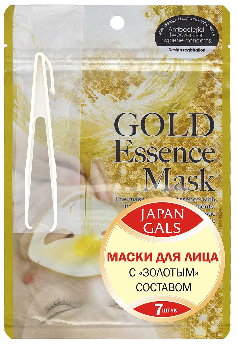 Japan Gals Маска для лица Gold Essence, с экстрактом золота, 7 шт80129Экстракт золота – уникальный компонент, который: Стимулирует регенерацию кожи и обновление клеток; Оказывает омолаживающее действие; Подтягивает и разглаживает кожу; Улучшает дыхание и питание кожи; Стимулирует кровообращение; Выводит токсины и шлаки; Борется с заболеваниями кожи.Особый крой маски обеспечивает 3D эффект прилегания, а большая площадь ткани гарантирует полное покрытие. Также у маски имеются специальные кармашки для проработки зоны в области глаз. Применение: после умывания расправьте и плотно приложите маску к лицу. 5-10 минут спокойно полежать. Если хотите дополнительно проработать зону глаз, накройте их специальными накладками. Если хотите проработать зону под глазами, сложите накладку для глаз в два раза. Хранение: держать в недоступном для детей месте. Во избежание попадания инородных тел, выливания жидкости или пересыхания, после использования плотно закрыть молнию и хранить вертикально молнией вверх. Во избежание попадания прямых солнечных лучей или нагрева рекомендуется хранить в холодильнике или темном прохладном месте. Характеристики:Количество масок: 7 шт. Производитель: Япония. Артикул: 80129. Товар сертифицирован.