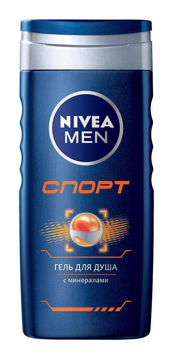 NIVEA Гель для душа Спорт 250 млFS-00897Гель для душа Спорт для мужчин - с освежающим ароматом лайма для тела и волос.Неповторимое ощущение свежести после душа. Новый мужской аромат лайма пробуждает чувства, а легкая пена кристально-синего геля, обогащенного минералами, стимулирует Вашу кожу и восстанавливает силы после физических нагрузок. Второе дыхание Вашей кожи после каждого приема душа.pH-нейтрально; одобрено дерматологами. Характеристики:Объем: 250 мл. Производитель: Россия. Артикул:100133101. Товар сертифицирован.