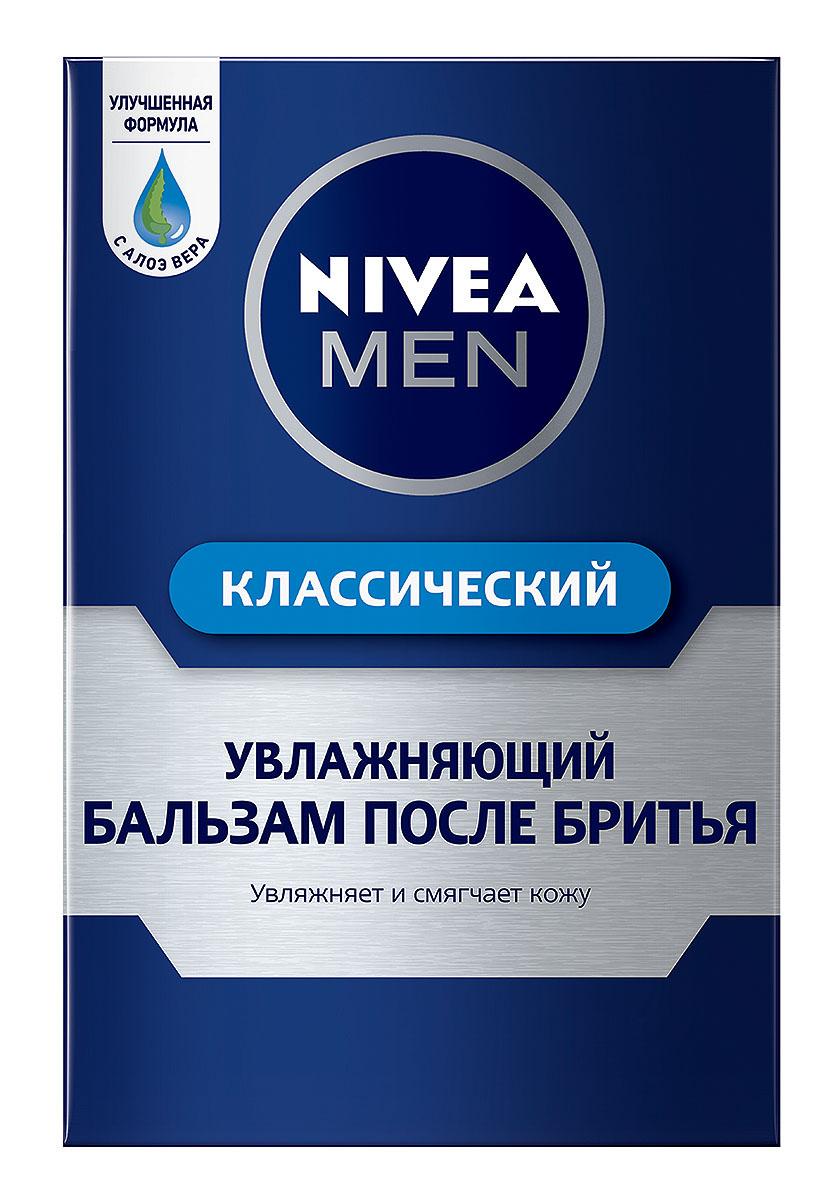 NIVEA Классический бальзам после бритья Увлажняющий 100 млOS-81090142Легкая формула с увлажняющими компонентами, витамином Е и алоэ вера:•мгновенно снимает дискомфортные ощущения после бритья •восстанавливает, надолго увлажняет и питает кожу Как это работает •Кожа выглядит здоровой и ухоженной Характеристики: Объем: 100 мл. Производитель: Германия. Артикул: 81300. Товар сертифицирован.