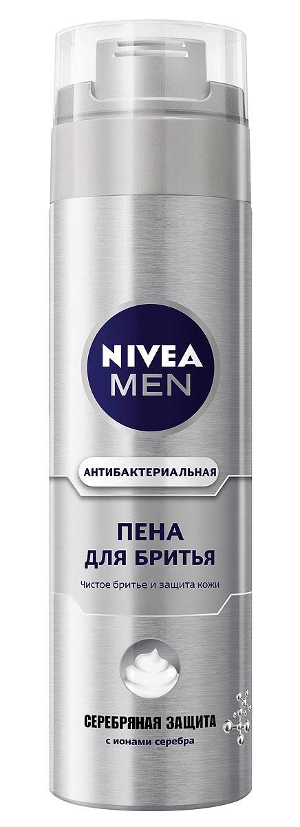 NIVEA Пена для бритья Серебряная защита 200 млGIL-84854233•Ионы серебра, экстракт ромашки и провитамин В5, входящие в состав эффективной формулы, защищают от воздействия бактерий уже во время бритья.Как это работает •Чистое и комфортное бритье •Защищает кожу от микропорезов Характеристики:Объем: 200 мл. Производитель: Германия. Артикул: 81371. Товар сертифицирован.