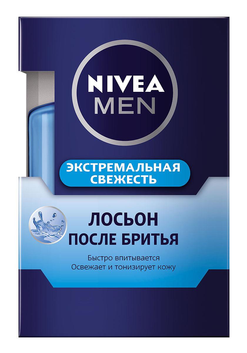 NIVEA Лосьон после бритья Экстремальная свежесть 100 мл10045810Лосьон с экстрактом ментола, витамином E и провитамином B5: •мгновенно освежает и тонизирует кожу•дезинфицирует и защищает от воспаления•поддерживает естественные защитные функции кожи и способствует ее регенерацииКак это работает •Пробуждающий заряд свежести •Дезинфицирующий эффект после бритья Характеристики: Объем: 100 мл. Производитель: Германия. Артикул: 81380.Товар сертифицирован. Уважаемые клиенты!Обращаем ваше внимание на измененный дизайн упаковки. Поставка возможна в одном из двух вариантов нижеприведенных упаковок, в зависимости от наличия на складе. Комплектация осталась без изменений.