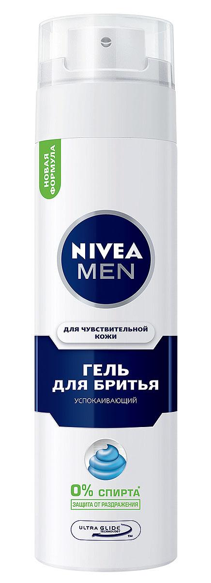 NIVEA Гель для бритья Для чувствительной кожи 200 млGLS-81290326•Система Active Comfort способствует глубокому увлажнению кожи. Мягкая формула геля с экстрактом ромашки и витамином Е, обладает нейтральным запахом и обеспечивает ультрагладкое бритье. Не содержит спирта.Как это работает •Обеспечивает комфортное бритье и защищает чувствительную кожу от раздражения Характеристики:Объем: 200 мл. Производитель: Германия. Артикул: 81740. Товар сертифицирован.