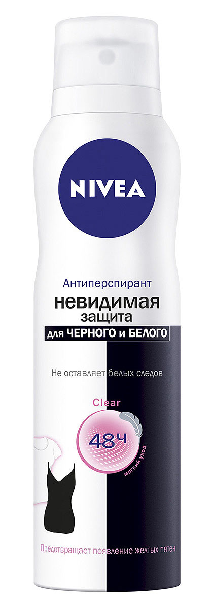 Дезодорант аэрозоль Nivea Невидимая защита, мягкая забота, 150 млFS-00897Дезодорант Nivea Невидимая защита не оставляет белых следов на черной одежде, предотвращает появление желтых пятен на белой одежде. Не содержит спирта и красителей. Характеристики: Объем: 150 мл. Артикул: 82237. Производитель: Германия.Товар сертифицирован.