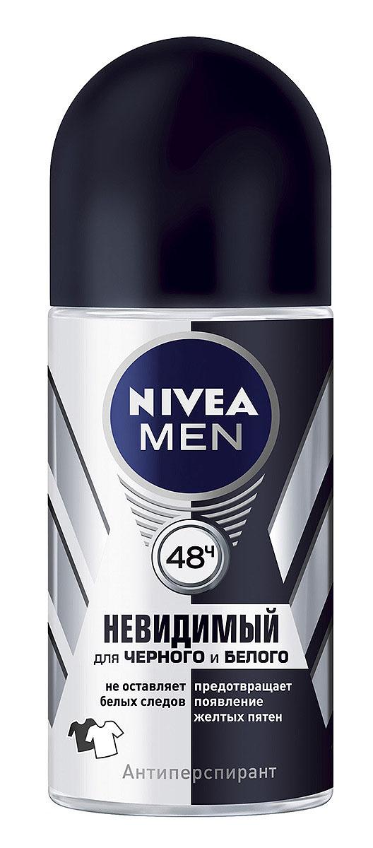 NIVEA Антиперспирант шарик Невидимый для черного и белого 50 мл10044822Дезодорант Nivea for Men Невидимый не оставляет белых следов на черной одежде, предотвращает появление желтых пятен на белой одежде. Защита антиперспиранта 48 часов. Не содержит спирта и красителей. Характеристики:Объем: 50 мл. Артикул: 82245. Производитель: Германия. Товар сертифицирован.
