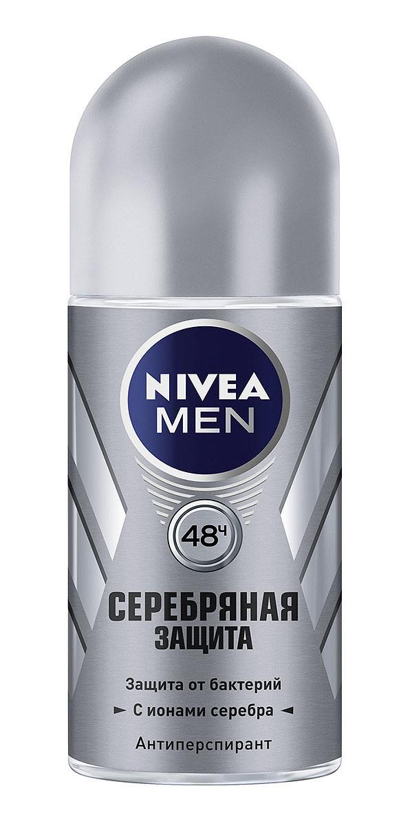 NIVEA Антиперспирант шарик Серебряная защита 50 млMP59.4DМужской дезодорант-антиперспирант Nivea Silver с молекулами серебра эффективно защищает от пота и неприятного запаха в течение всего дня.Эффективная защита на 24 часа.Современный мужской аромат.Не содержит спирт и консерванты. Характеристики: Объем: 50 мл. Производитель: Германия. Артикул: 83778. Товар сертифицирован.