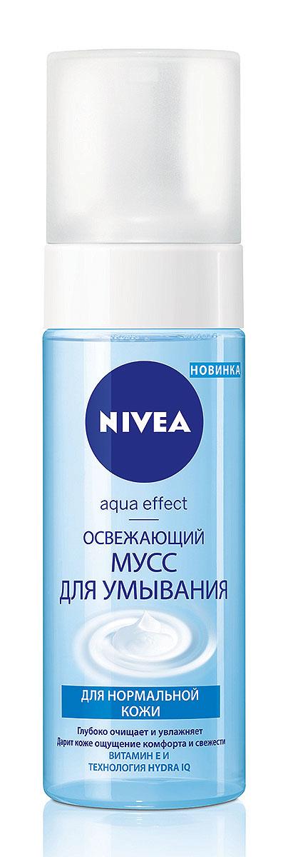 NIVEA Освежающий мусс для умывания 150 мл1002101003Освежающий мусс для умывания Nivea Aqua Effect с витамином Е и технологией Hydra IQ предназначен для нормальной кожи. Глубоко очищает. Поддерживает естественный баланс увлажненности кожи. Воздушная текстура дарит коже невероятное ощущение комфорта и мягкости. Характеристики:Объем: 150 мл. Производитель: Германия. Артикул: 86713. Товар сертифицирован.