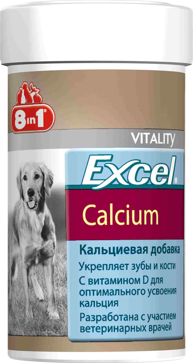 Добавка 8 in 1 Excel. Calcium, для щенков и взрослых собак, 470 таблеток01207108 in 1 Excel. Calcium - добавка для щенков и взрослых собак, содержащая кальций и фосфор, необходимые для укрепления зубов и костей. Укрепляет зубы и кости, необходима беременным и лактирующим животным, а также щенкам в период активного роста. Витамин D3, входящий в состав препарата, способствует оптимальному усвоению кальция. Может применяться в сочетании с поливитаминными комплексами и сбалансированными кормами. Добавка разработана с участием ветеринарных врачей.Применение:Добавку давать щенкам и собакам, весом менее 10 кг - по 0,5-1 таблетке в день, от 10 до 25 кг - по 2 таблетки в день, более 25 кг - по 3 таблетки в день (перед кормлением). Беременным и кормящим собакам давать удвоенную дозу. Рекомендуемый курс применения 14-30 дней. Изменения дозировки или повторный курс по показаниям.Состав: дикальцийфосфат дигидрат, лактоза, стеариновая кислота, глицерин, диоксид кремния. Не содержит искусственных красителей и консервантов.Пищевая ценность: сырой белок - 1%, сырой жир - 6%, сырая клетчатка - 0,5%, зола - 38%, влага - 8%, кальций - 10%, фосфор 7,5%.Витамины: витамин D3 470000 МЕ/кг.Количество таблеток: 470 шт.Товар сертифицирован.