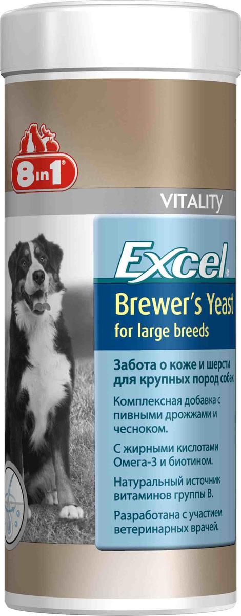 Добавка 8 in 1 Excel. Brewers Yeast, для собак крупных пород, 80 таблеток01207108 in 1 Excel. Brewers Yeast - комплексная добавка для собак крупных пород, содержащая пивные дрожжи и чеснок, богата витаминами группы В, жиром ценных пород рыб (источник жирных кислот Омега-3). Специальный баланс витаминов и микроэлементов способствует поддержанию здоровой кожи и блестящей шерсти, стимуляции иммунной системы, улучшения аппетита, профилактики заболеваний печени.Применение:Добавку давать собакам ежедневно по 1 таблетке на каждые 25 кг веса животного (перед кормлением). Рекомендуемый курс применения 14-30 дней. Изменения дозировки или повторный курс по показаниям.Состав: пивные дрожжи (Saccharomyces cerevisiae), стеариновая кислота, глицерин, чеснок, сафлоровое масло, диоксид кремния, масло тунца. Не содержит искусственных консервантов и красителей.Пищевая ценность: сырой белок - 43%, сырой жир - 7%, сырая клетчатка - 1%, зола - 9%, влага - 8%.Витамины: витамин В1 800 мг/кг, витамин В2 500 мг/кг, витамин В6 50 мг/кг, биотин 1900 мг/кг, ниацин 1200 мг/кг.Микроэлементы: железо 1914 мг/кг, медь 2,5 мг/кг, марганец 323 мг/кг, цинк 3270 мг/кг, кобальт 114 мг/кг.Количество таблеток: 80 шт.Товар сертифицирован.