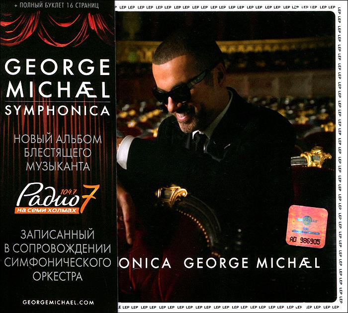 Новый альбом блестящего музыканта, записанный в сопровождении симфонического оркестра.