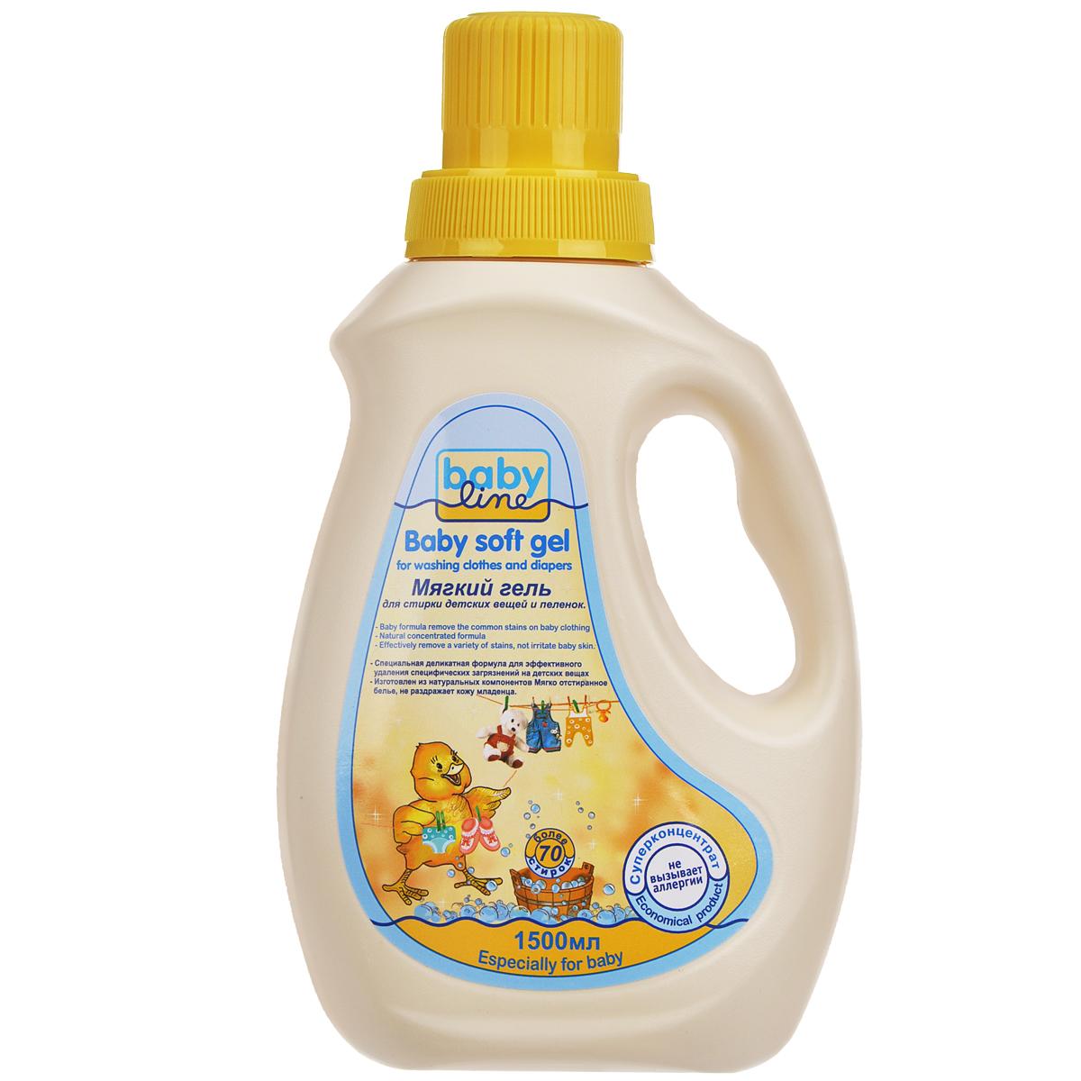 BabyLine Мягкий гель для стирки детских вещей и пеленок, 1,5 л182733448Мягкий гель BabyLine позволяет эффективно защищать одежду ребенка от разнообразных бактерий. Экстракт хлопка, содержащийся в продукте, проникает в ткань, смягчая и улучшая текстуру волокон, улучшает яркость и придает свежесть одежде после стирки.В гель также добавлен компонент для ухода за кожей, так что ваши руки будут надежно защищены во время стирки. После использования геля Babyline не нужно использовать кондиционеры-ополаскиватели. Характеристики:Объем: 1,5 л. Артикул: 182733448. Изготовитель: Германия. Товар сертифицирован.