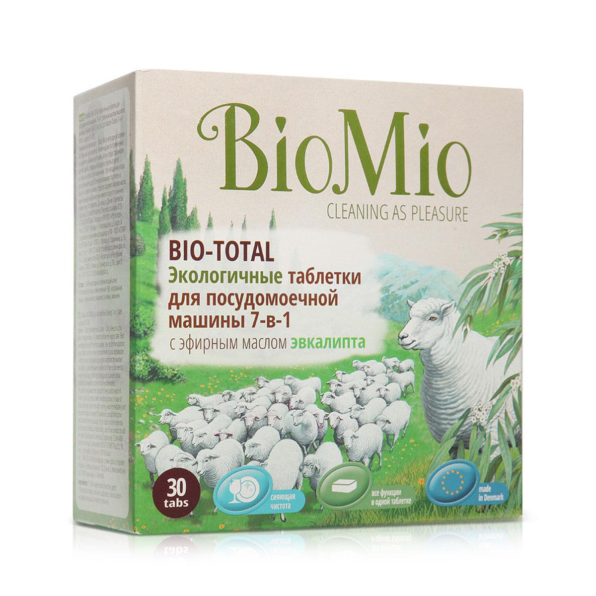 Таблетки для посудомоечной машины 7-в-1 BioMio, с эфирным маслом эвкалипта, 30 шт391602Экологичные таблетки для посудомоечной машины 7-в-1 BioMio эффективно и деликатно, с заботой о посуде, удаляют самые стойкие загрязнения даже при низких температурах. Ополаскиватель придает дополнительный блеск и сияние стеклу, нержавеющей стали. Смягчает воду (функция соли), предупреждая образование известкового налета, способствуя более надежной и долговечной работе машины. Нейтрализуют запахи. Водорастворимая упаковка избавляет от необходимости удалять ее перед применением. Безопасны для планеты. Не содержат: фосфаты, агрессивные ПАВ, SLS/SLES, PEG, ЭДТА, DEA, хлор, искусственные ароматизаторы. BioMio - линейка эффективных средств для дома, использование которых приносит только удовольствие. Уборка помогает не только очистить и гармонизировать свое пространство, но и себя, свои мысли, поэтому важно ее делать с радостью. Средства, созданные с любовью и заботой, помогут в этом и идеально справятся с загрязнениями, оставаясь при этом абсолютно безопасными и экологичными. Благодаря натуральным эфирным маслам они поднимут настроение и подарят наслаждение, а натуральные активные компоненты бережно позаботятся о коже рук во время стирки и уборки. Средства BioMio незаменимы, если в доме есть ребенок.Состав: 15-30% кислородный отбеливающий агент; Количество таблеток в упаковке: 30 шт.Все одной таблетки: 20 г.Общий вес: 600 г.Товар сертифицирован.