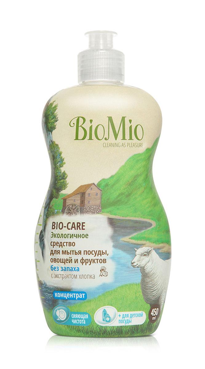 Средство для мытья посуды, овощей и фруктов BioMio, без запаха, 450 мл391602Многофункциональное эффективное средство BioMio с мягким безопасным действием идеально подходит для мытья детской посуды, овощей и фруктов. Концентрированная формула обеспечивает экономичный расход. Специальная формула с экстрактом хлопка обеспечивает мягкое и деликатное действие на кожу рук. Подтвержденный антибактериальный эффект с дополнительной защитой для всех членов семьи благодаря ионам серебра. Безопасно для окружающей среды. Не содержит: фосфаты, агрессивные ПАВ, SLS/SLES, ПЭГ, хлор, нефтепродукты, искусственные ароматизаторы и красители. BioMio - линейка эффективных средств для дома, использование которых приносит только удовольствие. Уборка помогает не только очистить и гармонизировать свое пространство, но и себя, свои мысли, поэтому важно ее делать с радостью. Средства, созданные с любовью и заботой, помогут в этом и идеально справятся с загрязнениями, оставаясь при этом абсолютно безопасными и экологичными. Средства BioMio незаменимы, если в доме есть ребенок. Характеристики:Состав: 5-15% анионные ПАВ; Объем: 450 мл. Товар сертифицирован.