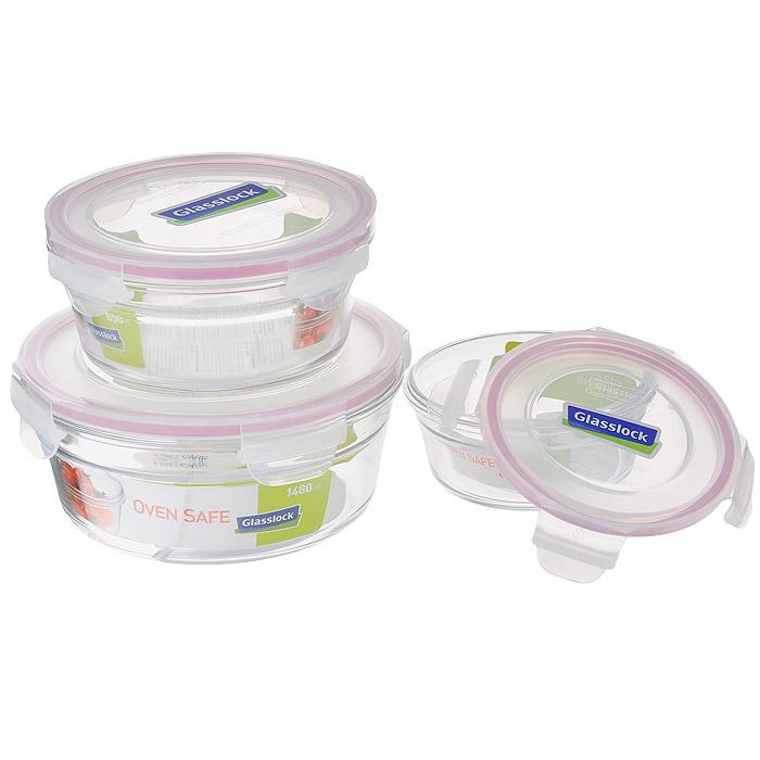 Набор контейнеровGlasslock, цвет: прозрачный, розовый, 3 штVT-1520(SR)Набор контейнеров Glasslock изготовлен из высококачественного закаленного ударопрочного стекла. Герметичная крышка, выполненная из антибактериального пластика и снабженная уплотнительной резинкой, надежно закрывается с помощью четырех защелок. Подходит для мытья в посудомоечной машине, хранения в холодильных и морозильных камерах, использования в микроволновой печи. Выдерживает резкий перепад температур.Стеклянная посуда нового поколения от Glasslock экологична, не содержит токсичных и ядовитых материалов; превосходная герметичность позволяет сохранять свежесть продуктов; покрытие не впитывает запах продуктов; имеет утонченный европейский дизайн - прекрасное украшение стола. Размеры контейнеров (без учета крышек): 18,5 х 18,5 х 7 см; 15,5 х 15,5 х 5,5 см; 15,5 х 15,5 х 5,5 см.Объем контейнеров: 1,48 л; 850 мл; 450 мл.