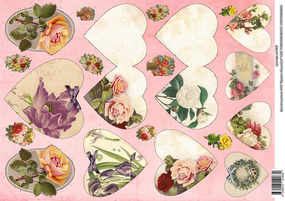 картинки для скрапбукинг бумаги обрезков битой плитки