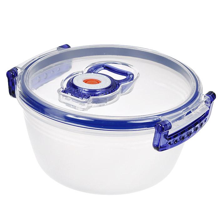Контейнер пищевой вакуумный Bekker, круглый, 650 мл контейнер пищевой вакуумный bekker круглый 650 мл