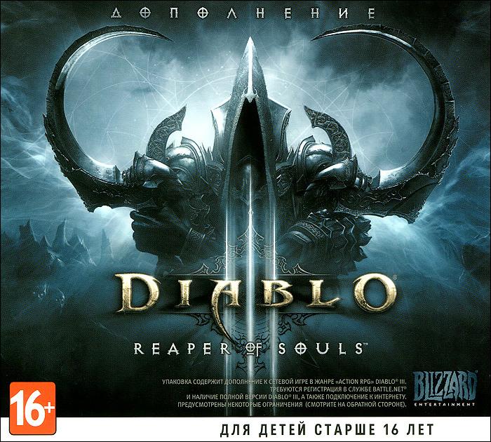 Diablo III: Reaper of Souls diablo iii reaper of souls ultimate evil edition xbox one