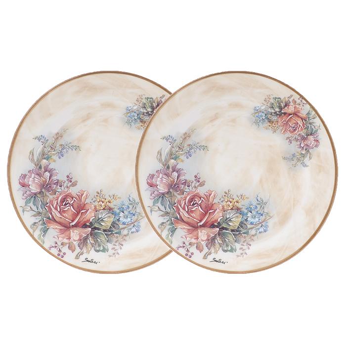 Набор десертных тарелок LCS Элианто, диаметр 20,5 см, 2 шт115510Набор LCS Элианто состоит из двух десертных тарелок, изготовленных из высококачественной керамики. Тарелки выполнены в бежевом цвете и оформлены нежным цветочным рисунком. Красочность оформления придется по вкусу и ценителям классики, и тем, кто предпочитает утонченность и изящность. Сервировка праздничного стола таким набором станет великолепным украшением любого торжества. Характеристики:Материал: керамика. Диаметр тарелки: 20,5 см. Комплектация: 2 шт. LCS - молодая, динамично развивающаяся итальянская компания из Флоренции,производящая разнообразную керамическую посуду и изделия для украшения интерьера. В своих дизайнах LCS использует как классические, так и современные тенденции.Высокий стандарт изделий обеспечивается за счет соединения высоко технологичногопроизводства и использования ручной работы профессиональных дизайнеров ихудожников, работающих на фабрике.