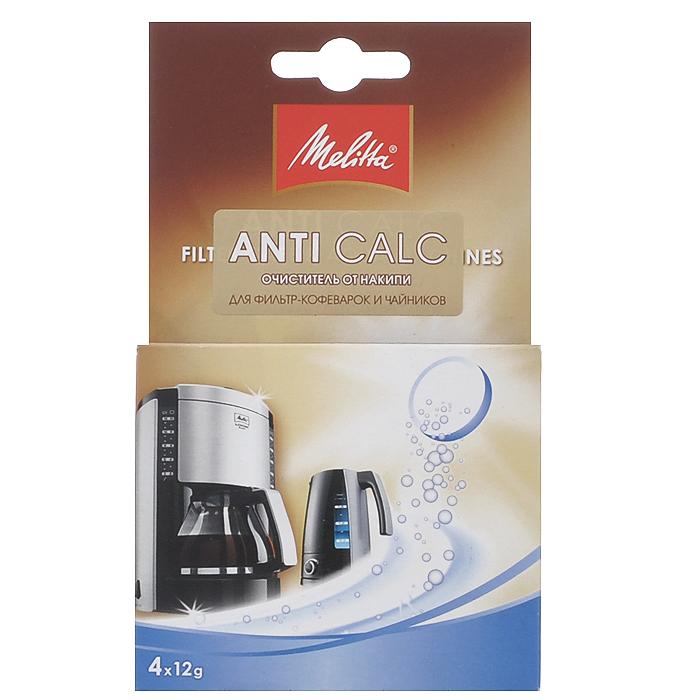 Очиститель от накипи Melitta, для фильтр-кофеварок и чайников, 4х12г43282Очиститель от накипи Melitta предназначен для фильтр-кофеварок и чайников. Форма выпуска - таблетки. С помощью такого очистителя вы сможете тщательно и бережно удалить известковый налет благодаря активному кислороду. Характеристики:Состав: менее 5% отбеливателя на основе кислорода. Вес таблетки: 12 г. Комплектация: 4 шт. Товар сертифицирован.