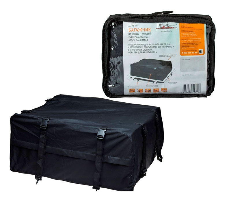 Багажник на крышу Airline, тканевый, 340 литров, 86 х 86 х 40 смCLP446Этот органайзер предназначен для использования на автомобилях, оборудованных каркасным багажником-стойкой. Идеально подойдет для автотуризма.Органайзер изготовлен из прочного полиэстера с водоотталкивающим покрытием, имеет морозоустойчивую систему крепления.