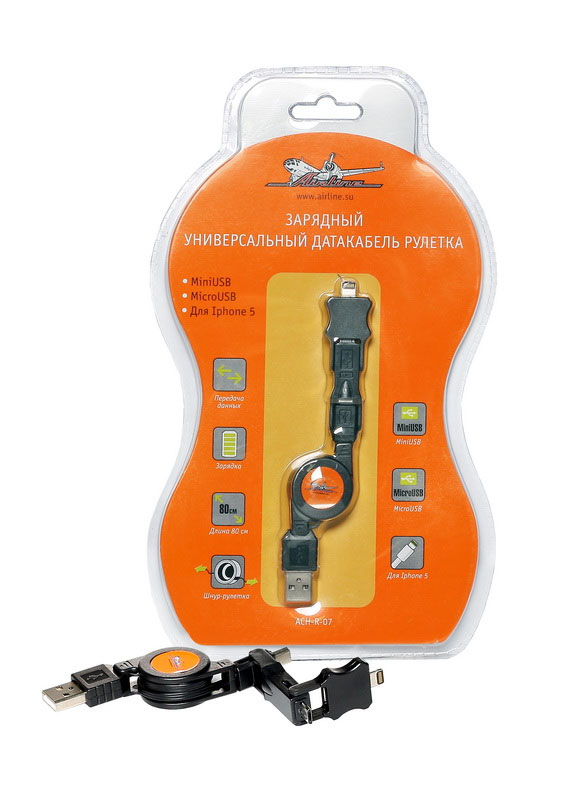 Датакабель зарядный универсальный рулетка AirlineACH-R-07Универсальный датакабель Airline используется для зарядки и передачи данных устройств с интерфейсом miniUSB, microUSB, IPhone 5 Lightning. Имеет удобную конструкцию Рулетка - шнур автоматически сворачивается в катушку.