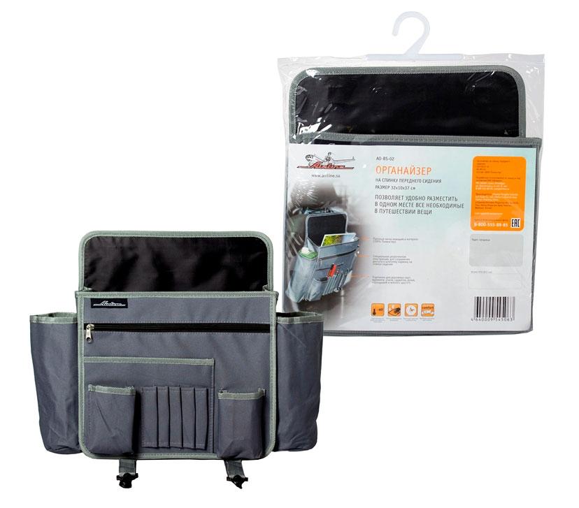 Органайзер на спинку переднего сидения Airline,32 см х 10 см х 37 см. AO-BS-02TD 0033Органайзер изготовлен из прочного и легко моющегосяматериала -100% полиэстера. Имеет специальную конструкцию, позволяющую сохранить доступ к штатному карману на спинке переднего сидения, а также отделения для журналов, дорожных карт, ручек и карандашей, очков, гаджетов и многого другого.
