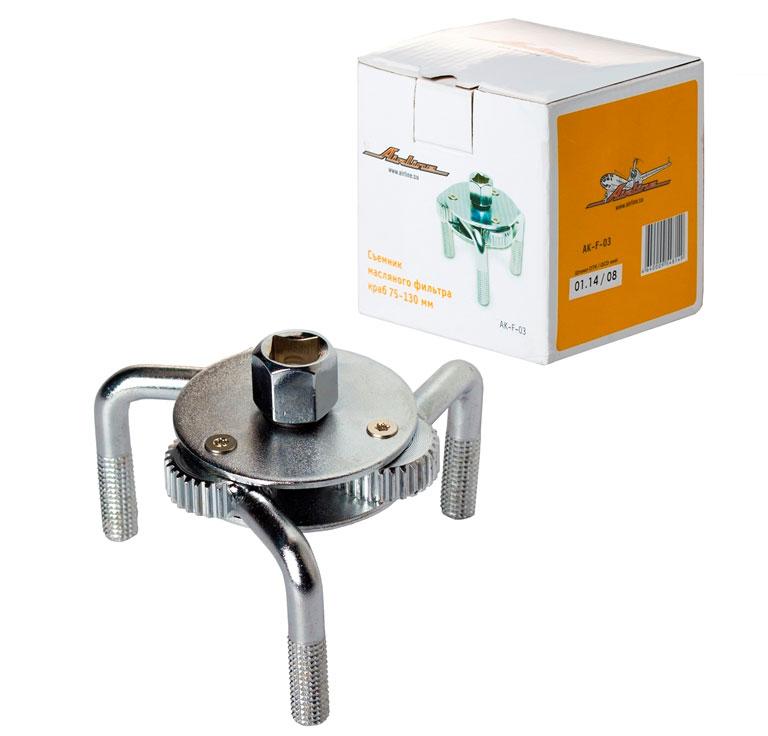 Съемник масляного фильтра Airline Краб, 75-130 ммRC-100BWCСъемник масляного фильтра Airline Краб предназначен для демонтажа масляного фильтра диаметром от 75 мм до 130 мм.