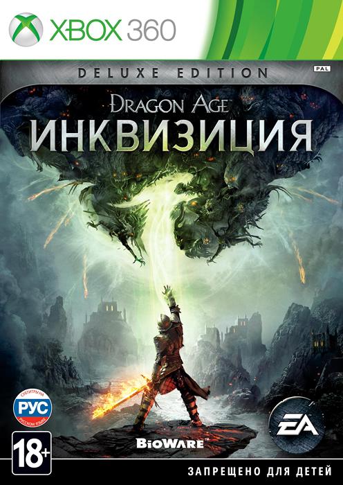 Dragon Age: Инквизиция. Deluxe Edition (Xbox 360)
