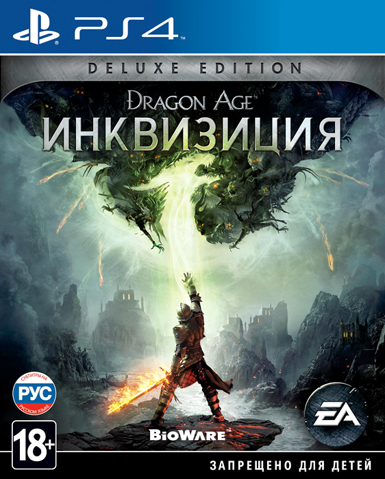 Dragon Age: Инквизиция. Deluxe Edition (PS4)