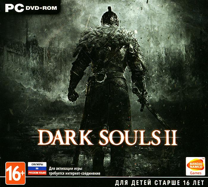 Dark Souls 2 (Jewel)