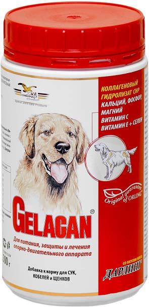Добавка к корму для собак Orling Гелакан Дарлинг, 500 г. GLN-206555Добавка к корму для собак Orling Гелакан Дарлинг восстанавливает ткани суставов, укрепляет кости, связки и сухожилия. Применяется для предотвращения заболеваний и травм опорно-двигательного аппарата у собак всех пород и возрастов, а также при излишнем весе. Со второй половины жизни собаки желательно непрерывное применение.Показания:- для профилактики заболеваний опорно-двигательного аппарата;- для восстановления суставных хрящей, костей, связок и сухожилий;- при заболеваниях и травмах сухожилий;- при дисплазии тазобедренных суставов;- после операций и травм для ускорения заживления ран;- для продления активной жизни собаки. Характеристики: Состав (в 1 кг): коллаген СHP 815 г, кальций 25 г, фосфор 21 г,магний 5 г, селен 4 мг, бета-каротин 200 мг, витамин С 5 г, витамин Е 3,8 г. Вес: 500 г. Товар сертифицирован.