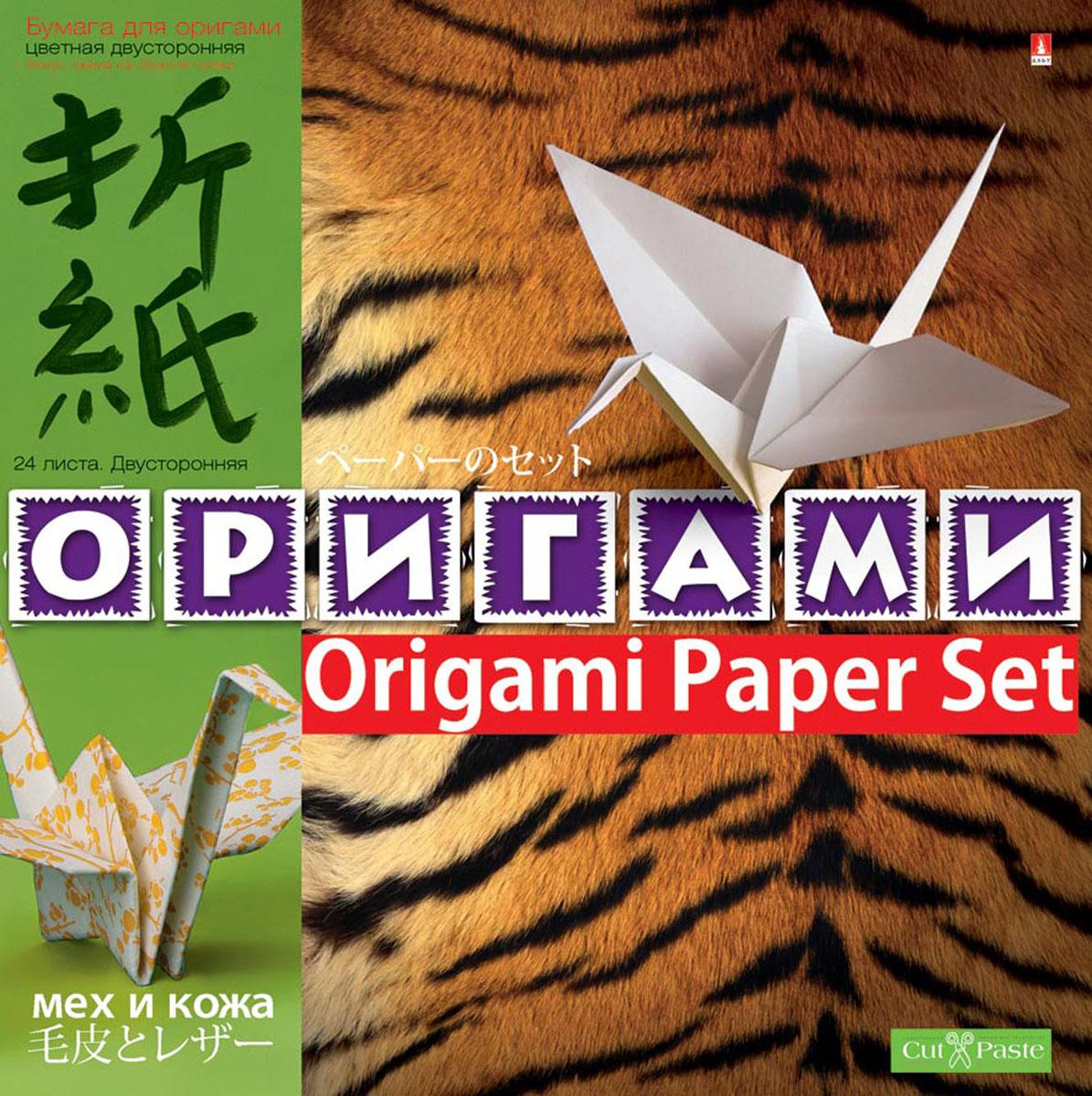 Бумага для оригами Мех и кожа, цветная, двухсторонняя, 24 листа72523WDНабор цветной бумаги позволит создавать вашему ребенку своими руками оригинальное оригами. Набор состоит из 24 листов разных цветов. На обратной стороне папки приводится инструкции с фотографиями и рисунками по изготовлению оригами. Создание поделок из цветной бумаги позволяет ребенку развивать творческие способности, кроме того, это увлекательный досуг.