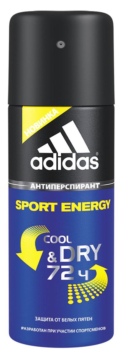 Adidas Sport Energy. Дезодорант, 150 мл340010712Adidas Sport Energy - свежий и энергичный аромат. Защита от пота в течение 72 часов. Минимизирует белые пятна на коже и одежде. Не содержит спирт. Не нарушает рН-баланс. Характеристики:Объем: 150 мл. Производитель: Великобритания.Товар сертифицирован.