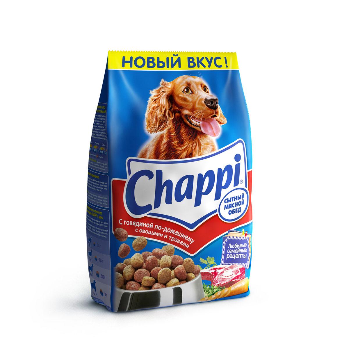 Корм сухой для собак Chappi Сытный мясной обед, с говядиной по-домашнему с овощами и травами, 2,5 кг0120710Сухой корм Chappi Сытный мясной обед - это специально разработанная еда для собак с оптимально сбалансированным содержанием белков, витаминов и микроэлементов.Уникальная формула Chappi включает в себя все необходимые для здоровья компоненты: - мясо - для силы и энергии в течение дня; - овощи, травы и злаки - для отличного пищеварения; - масла и жиры - для блестящей шерсти и здоровой кожи; - кальций - для крепких зубов и костей; - витамины - для защиты здоровья; - минералы - для подержания собаки в оптимальной форме.Корм Chappi идеально подходит для вашего любимца как надежный источник жизненных сил. Состав: злаки, мясо и субпродукты, жиры животного происхождения, морковь, люцерна, растительные масла, минеральные вещества, витамины.Пищевая ценность в 100 г: белок - 18 г, жиры - 10 г, клетчатка - 7 г, влажность - не более 10 г, зола - 7 г, кальций - 0,8 г, фосфор - 0,6 г, витамин А - 500 МЕ, витамин D - 50 МЕ, витамин Е - 8 мг, витамины В2, В12, пантотеновая и никотиновая кислоты.Энергетическая ценность в 100 г: 350 ккал.Вес: 2,5 кг.Товар сертифицирован.