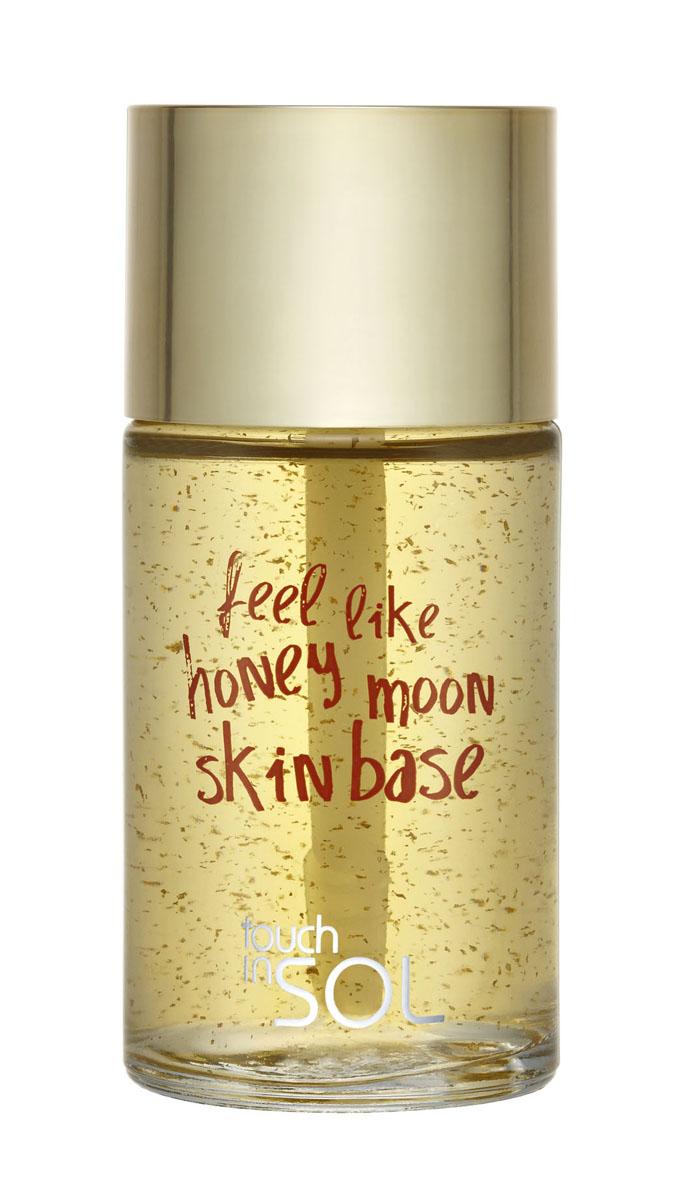 Touch In Sol Медовая база для лица Feel Like Honey Moon, оживляющая, 32 гA7861056Мультифункциональная основа. Медовая текстура укрепляет и оживляет кожу, разглаживая ее. Гидро-комплекс: гидролизованный коллаген, гиалуроновая кислота, и экстракт меда мгновенно воздействуют на нее, улучшая и оживляя тусклый тон кожи, а также придавая естественное сияние. Комплекс из 4 цветочных экстрактов помогает сохранить кожу влажной, освобождает ее от раздражения, восстанавливающий комплекс CLR помогает восстановить усталую кожу, улучшает тон. Характеристики:Вес: 32 г. Товар сертифицирован.Вода, глицерин, спирт, бетаин, карбомер , PEG-40 гидрогенизированное касторовое масло, феноксиэтанол, триэтаноламин, полиакрилат натрия, метилпарабен, CI 15985, CI 19140, аллантоин, пантенол, экстракт меда, экстракт коллагена, экстракт портулака огородного, гиалуроновая кислота, ароматизатор, гидролизованная смола цезальпинии спиноза, смола цезальпинии спиноза, сорбат калия, бензофенон-5, экстракт цветков лотоса орехоносного, экстракт цветков жасмина лекарственного (жасмина), экстракт цветков лаванды узколистной (лаванды), экстракт цветков розы столистной, экстракт цветков/листьев/ствола/ лилия ланцетолистной, экстракт ириса мечевидного, экстракт цветков розеллы, экстракт цветков ромашки римской, двунатриевая ЭДТК, бифида фермент лизат, CI 77480 золото.