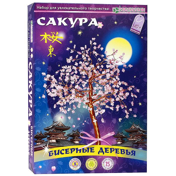 """Набор """"Сакура"""" позволит создать изящную бисерную композицию, которая станет прекрасным украшением интерьера. Все необходимое для создания дерева входит в набор: тонкая и толстая проволоки, цветной бисер, подарочная бумага, ленточка для украшения, а также подробная инструкция на русском языке. Дерево - удивительное растение, символ энергии и жизни, познания и добра, герой множества сказок и легенд, традиций и обрядов разных народов и стран. Деревьям поклонялись, их оберегали, ухаживали и создавали из деревьев произведения искусства. Небольшие, трогательные и изящные ювелирные деревца - один из древних символов китайского учения Фен-шуй. Сакура - деревце счастья. Хрупкое, с нежно-розовыми цветами оно приносит в жизнь своего обладателя счастье, процветание, успех и благополучие. Поставьте его в восточной стороне дома, и деревце поможет осуществить все мечты."""